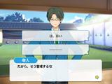 3-A Lesson/Keito Hasumi Normal Event