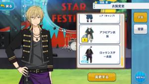 Kaoru Hakaze Rockin' Star Outfit
