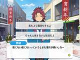 Kiseki☆Winter Live Showdown/Mao Isara Normal Event