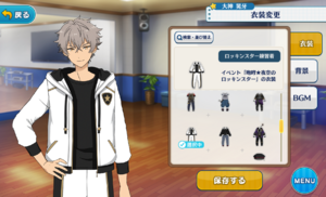 Koga Oogami Rockin' Star Practice Outfit