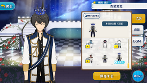 Ritsu Sakuma Today's Protagonist (Crown) Outfit