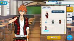 Subaru Akehoshi Today's Protagonist (Crown) Outfit