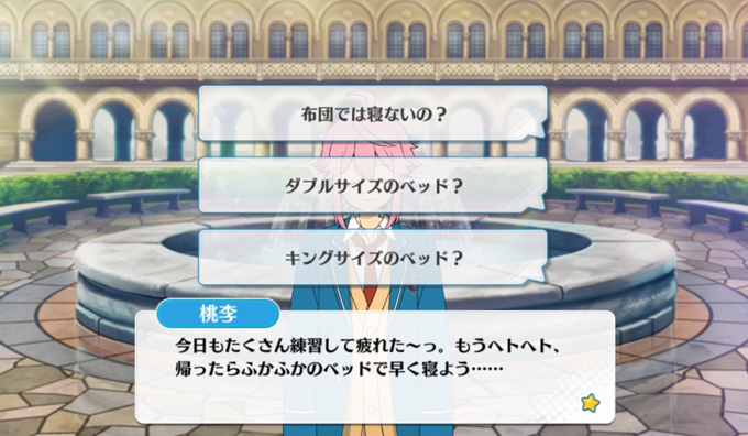 Tori Himemiya mini event fountain