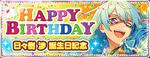 Wataru Hibiki Birthday Banner