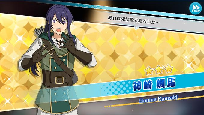 (Blade Hunter) Souma Kanzaki Scout CG