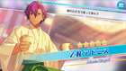 (Folding Fan's First Dance) Adonis Otogari Scout CG
