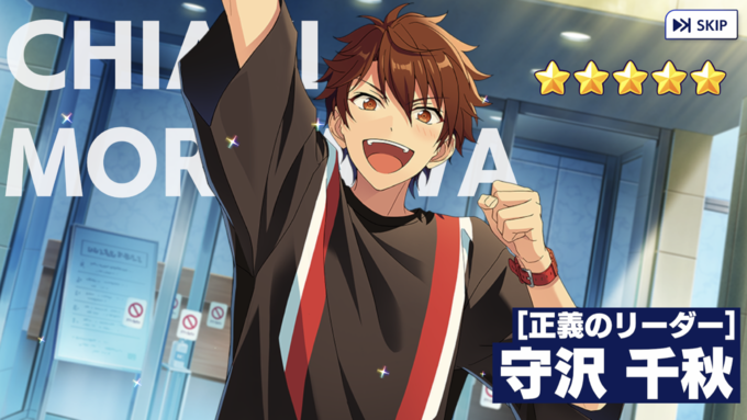 (Leader of Justice) Chiaki Morisawa Scout CG