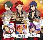 AKATSUKI Unit Info Mobile
