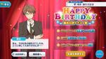 Akiomi Kunugi Birthday Campaign