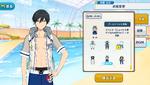 Hokuto Hidaka Pool Event Outfit