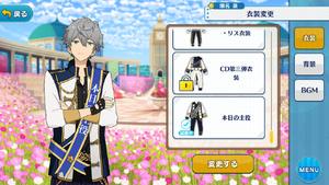 Izumi Sena Today's Protagonist (Sash) Outfit