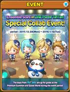 Line Puzzle Tantan Event Notice 1