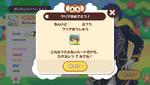 Ojisan to Issho Normal Reward