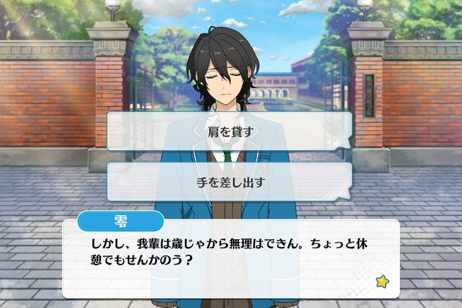 UNDEAD Lesson Rei Sakuma Special Event 3
