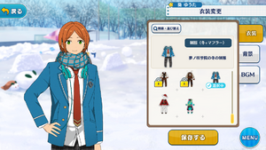 Yuta Aoi Student Uniform (Winter + Scarf) Outfit