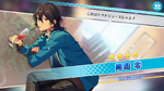 (Boutique Owner) Rei Sakuma Scout CG