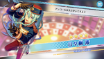 (Eccentric Tune) Wataru Hibiki Scout CG