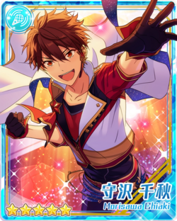 (Entrusting the Passion) Chiaki Morisawa Bloomed