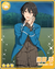 (Older Brother's Love) Rei Sakuma