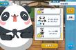 Hajime Shino Tantan Nuigurumi Outfit