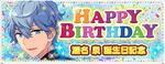 Izumi Sena Birthday 2019 Banner