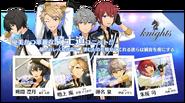 Knights Unit Info