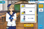 Tomoya Mashiro Rabbits Uniform Outfit