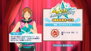 Yuta Aoi 4th Anniversary