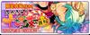 Zodiac (Part Two) Banner