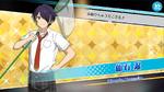 (Cooperative Play) Shinobu Sengoku Scout CG
