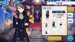 Arashi Narukami Halloween Outfit
