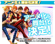 Ensemble-stars-anime-stage.png