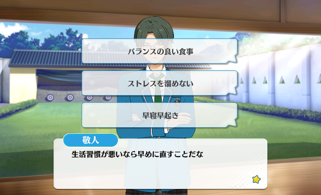 Keito Hasumi mini event archery ground