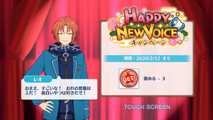 Leo Tsukinaga Happy New Voice Login