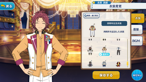 Mao Isara 4th Anniversary Outfit