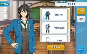 Rei Sakuma Student Uniform Outfit