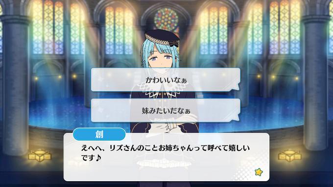 Shine a sparkling starry night festival Hajime Shino special 3