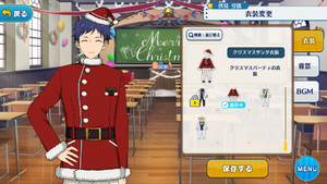 Yuzuru Fushimi 2018 Christmas Santa Outfit