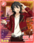 (Encouraging Chocolate) Rei Sakuma