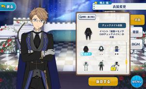 Arashi Narukami Checkmate Outfit