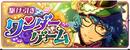 Cunning ◆ Wonder Game Banner