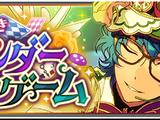 Cunning ◆ Wonder Game