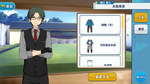 Keito Hasumi Agent Outfit