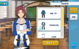 Mao Isara Academy Idol Uniform Outfit