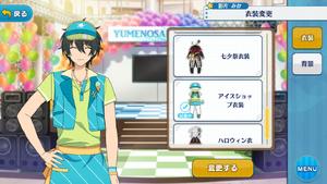 Mika Kagehira Ice Cream Shop Outfit