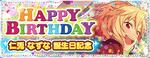 Nazuna Nito Birthday 2017 Banner
