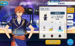 Subaru Akehoshi Night of Pleiades Outfit