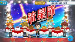Tetora Nagumo Birthday 2018 1k Stage