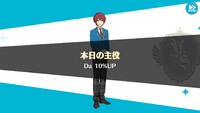 Tsukasa Suou Birthday Dance 10% Up