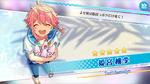 (Ephemeral Pink) Tori Himemiya Scout CG